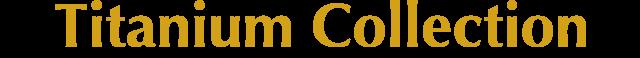 チタンコレクションlogo