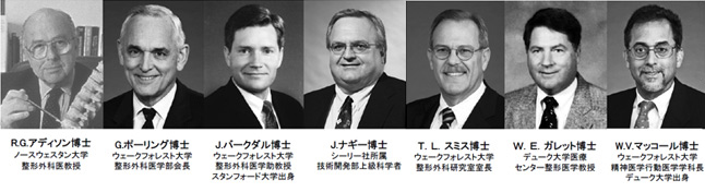 整形外科諮問委員会 (Orthopedic Advisory Board:OAB)