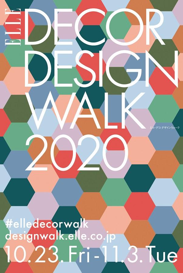 elledecordesignwalk2020
