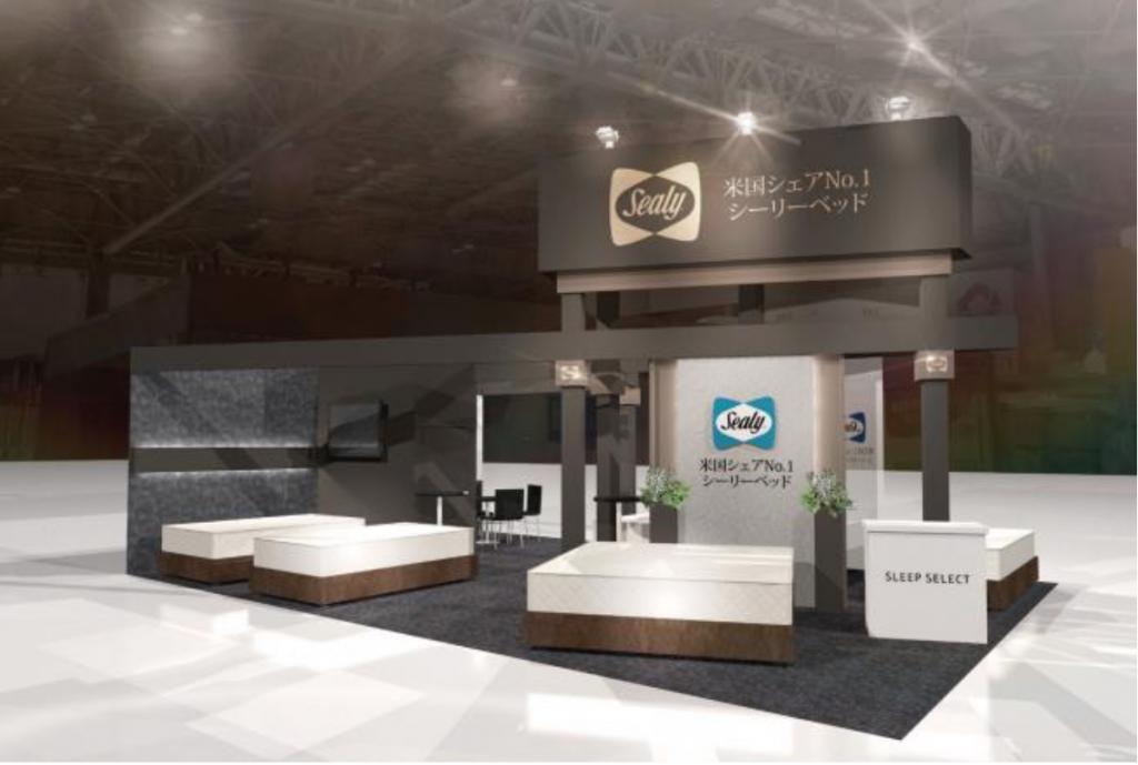 ホテルレストランショー2021シーリーブース展示イメージ