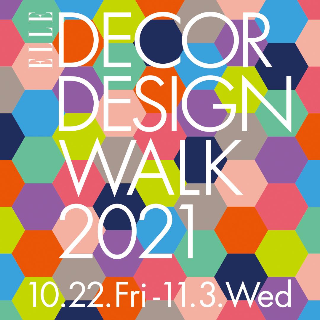 ELLE DECOR DESIGN WALK 2021